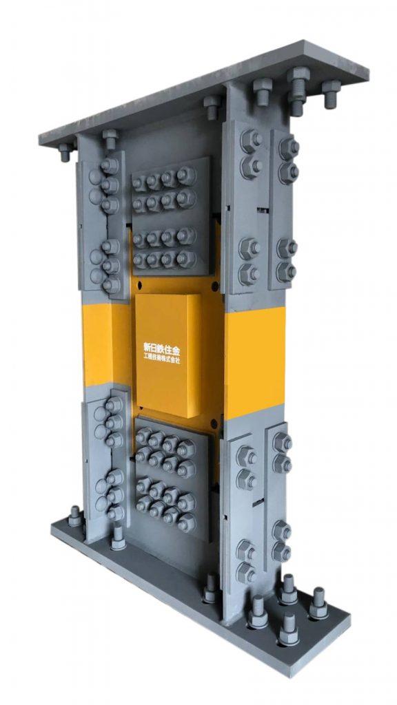 <h3><strong>日鐵制震產品 - 鋼板制震壁(NS)</strong></h3>